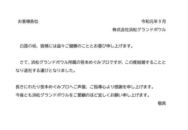 IMG_E3093[1].JPG